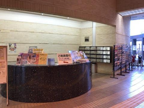 豊田市産業文化センター受付