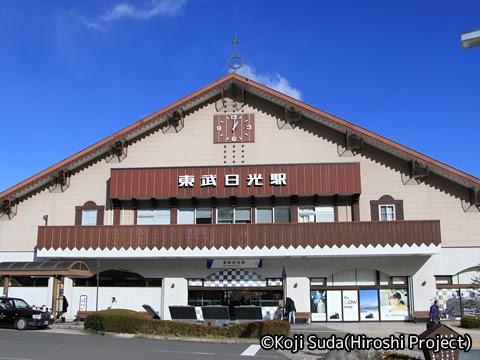 東武鉄道 東武日光駅_01
