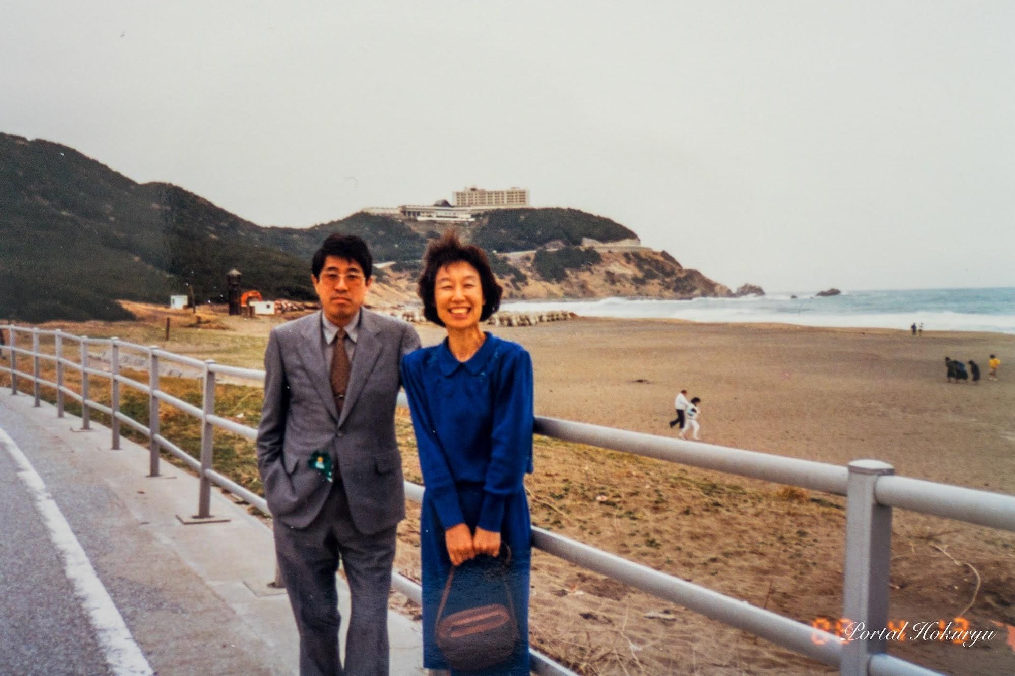 若い頃のご夫妻