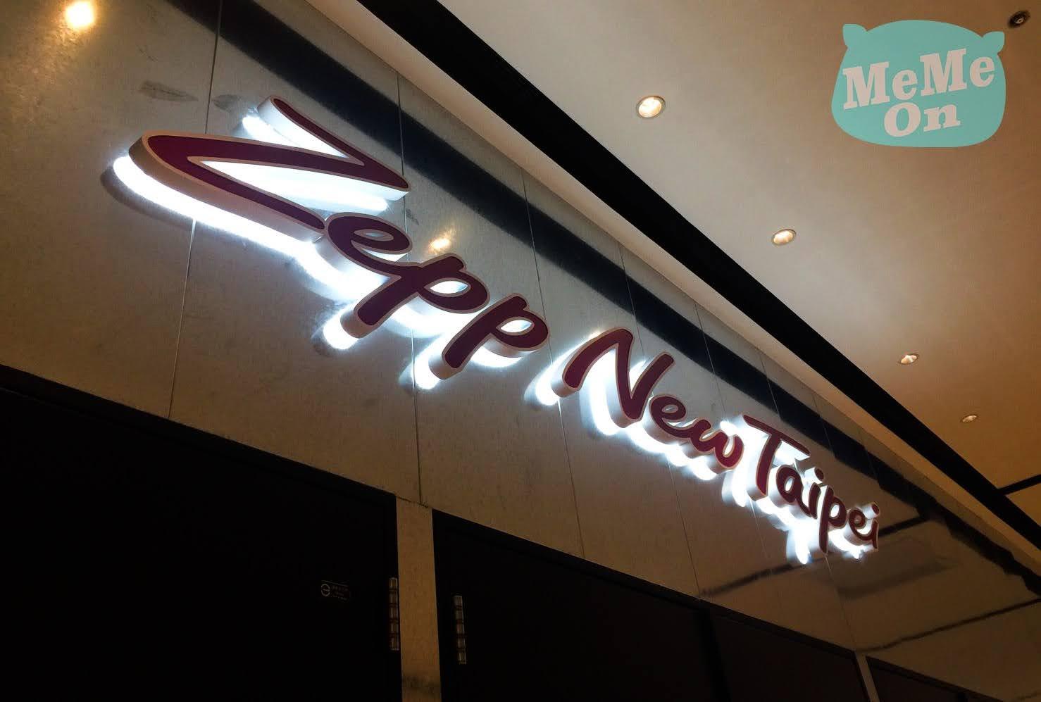 Zepp New Taipei 容納人數/交通/寄物櫃/排隊動線 會場解說