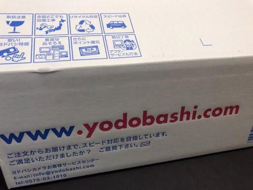 「ヨドバシ・ドット・コム」のサポートセンター対応が素晴らしすぎた話。