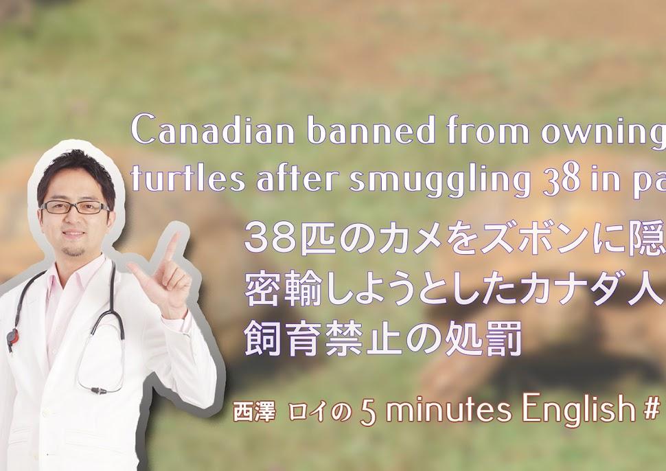 20160325#5MinutesEnglish
