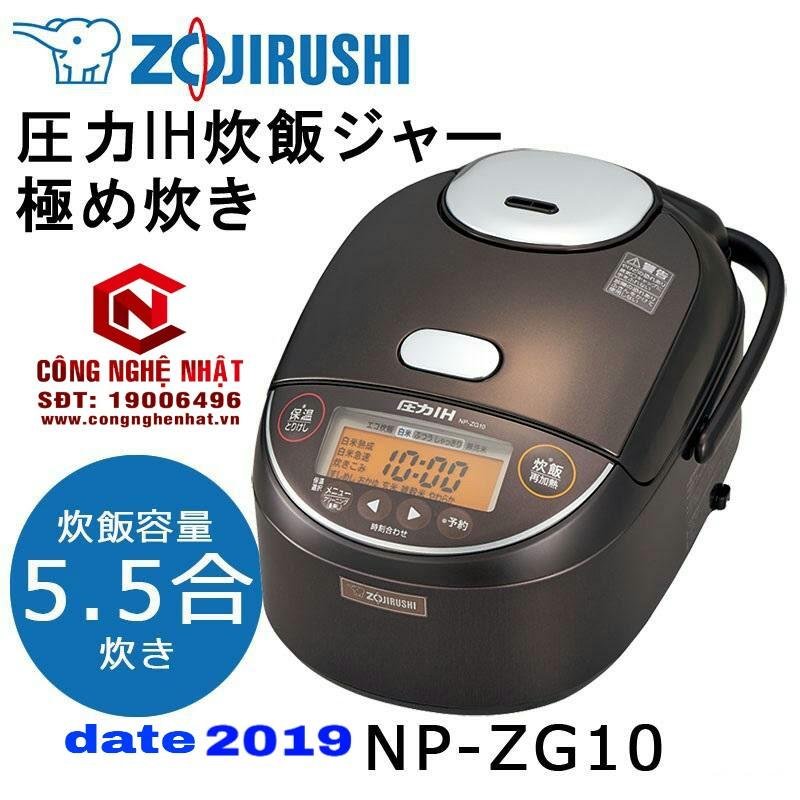 Nồi cơm điện cao tần áp suất IH Zojirushi NP-ZG10 1.0 lít màu nâu sản xuất 2019 nội địa Nhật mới 97% 2nd