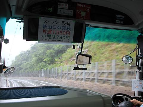 中国JRバス「スーパーはぎ号」 641-1957 車窓_01