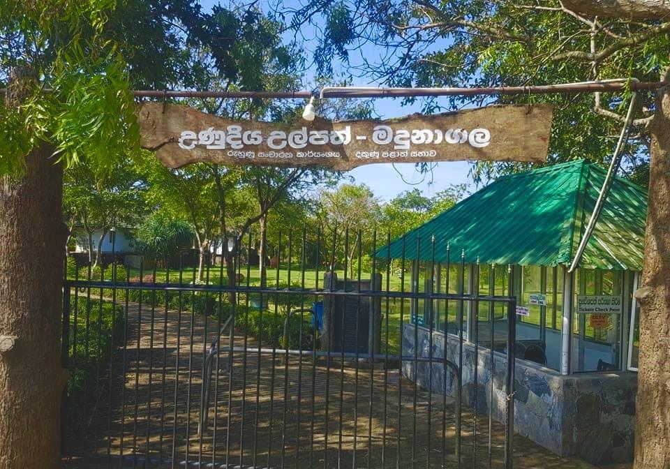 Madunagala Hot Springs