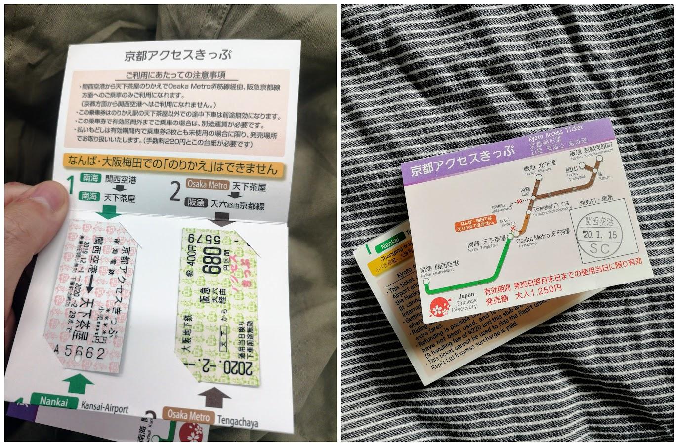 como llegar desde Kansai a Kioto