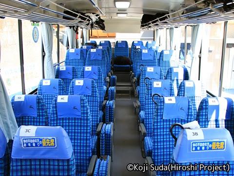 奈良交通「八木新宮線」 ・938 車内_01
