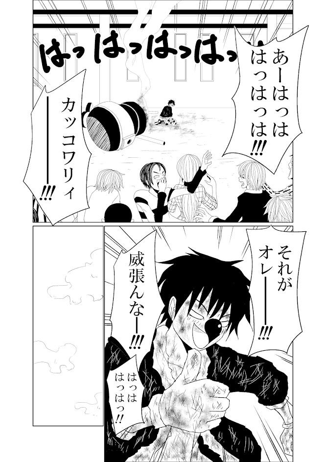 バリアス・サン1_7