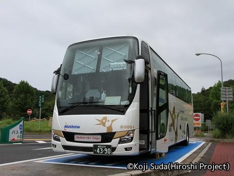 西鉄「はかた号」 0001 佐波川サービスエリアにて_03