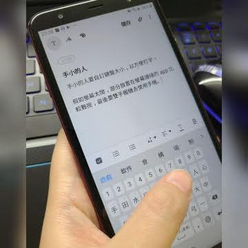 【2020/2021】手掌小的人選手機 – 螢幕寬度