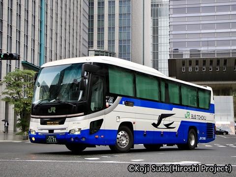 JRバス東北「ドリーム青森・東京(ラ・フォーレ)号」 H677-16403