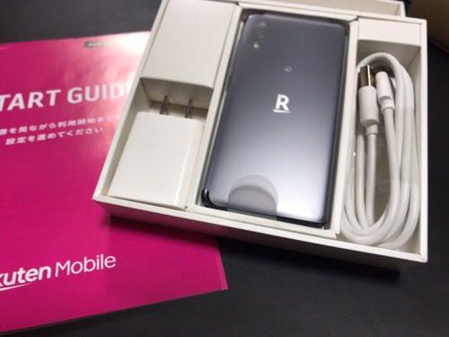楽天モバイルのスマホ「Rakuten Mini」が届いた。