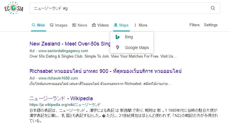 簡単にGoogleマップへ