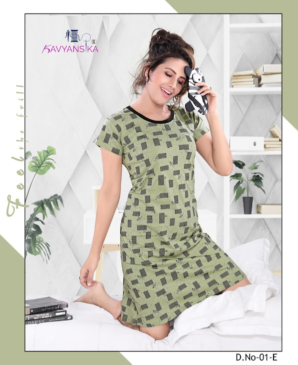 Kavyansika High Class Vol 1 Short Night Gown Catalog Lowest Price