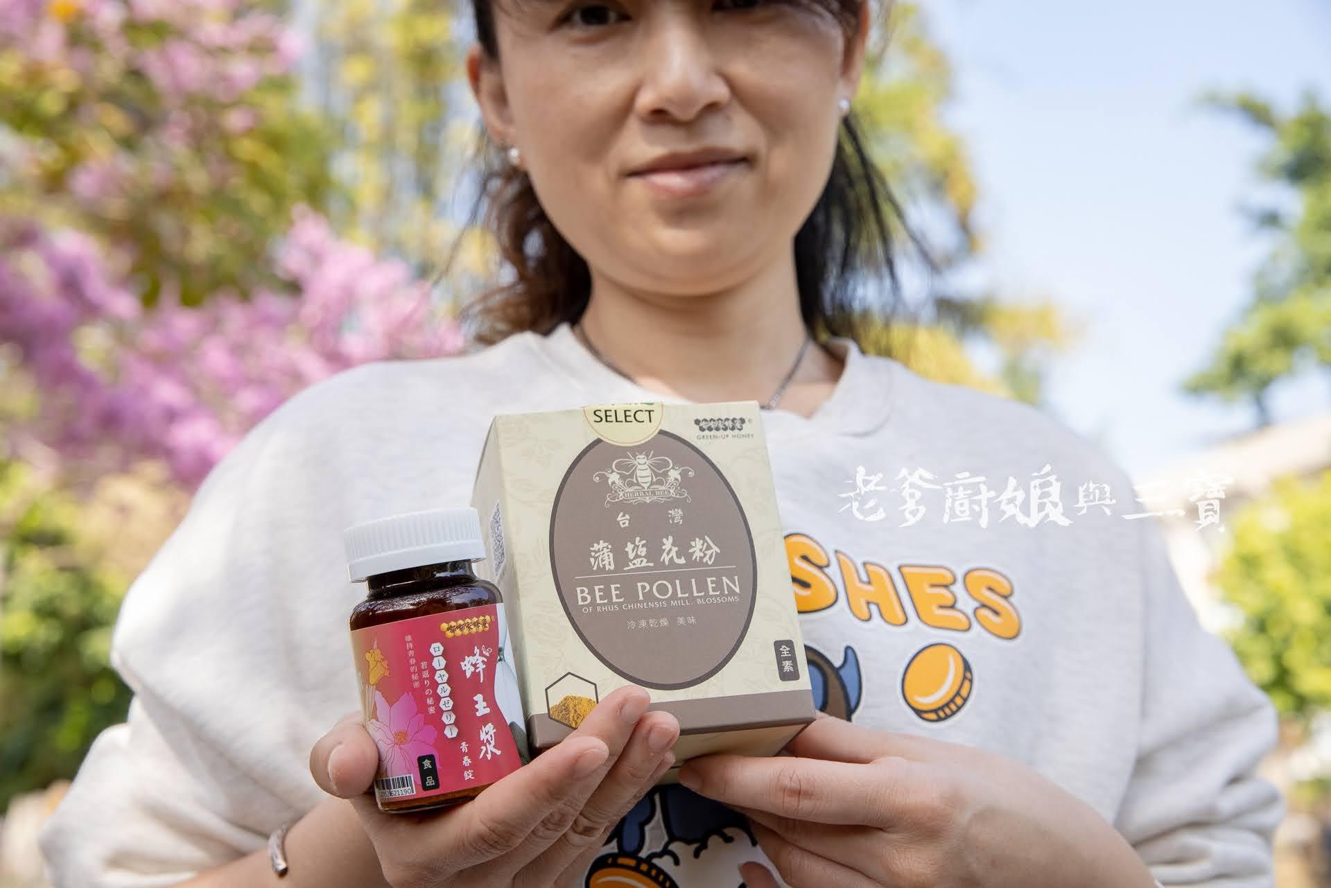 尋尋覓覓的蜂王漿原來就在嘟嘟家……嘟嘟家蜂蜜|台灣頂級蜂王漿青春錠&蒲鹽花粉