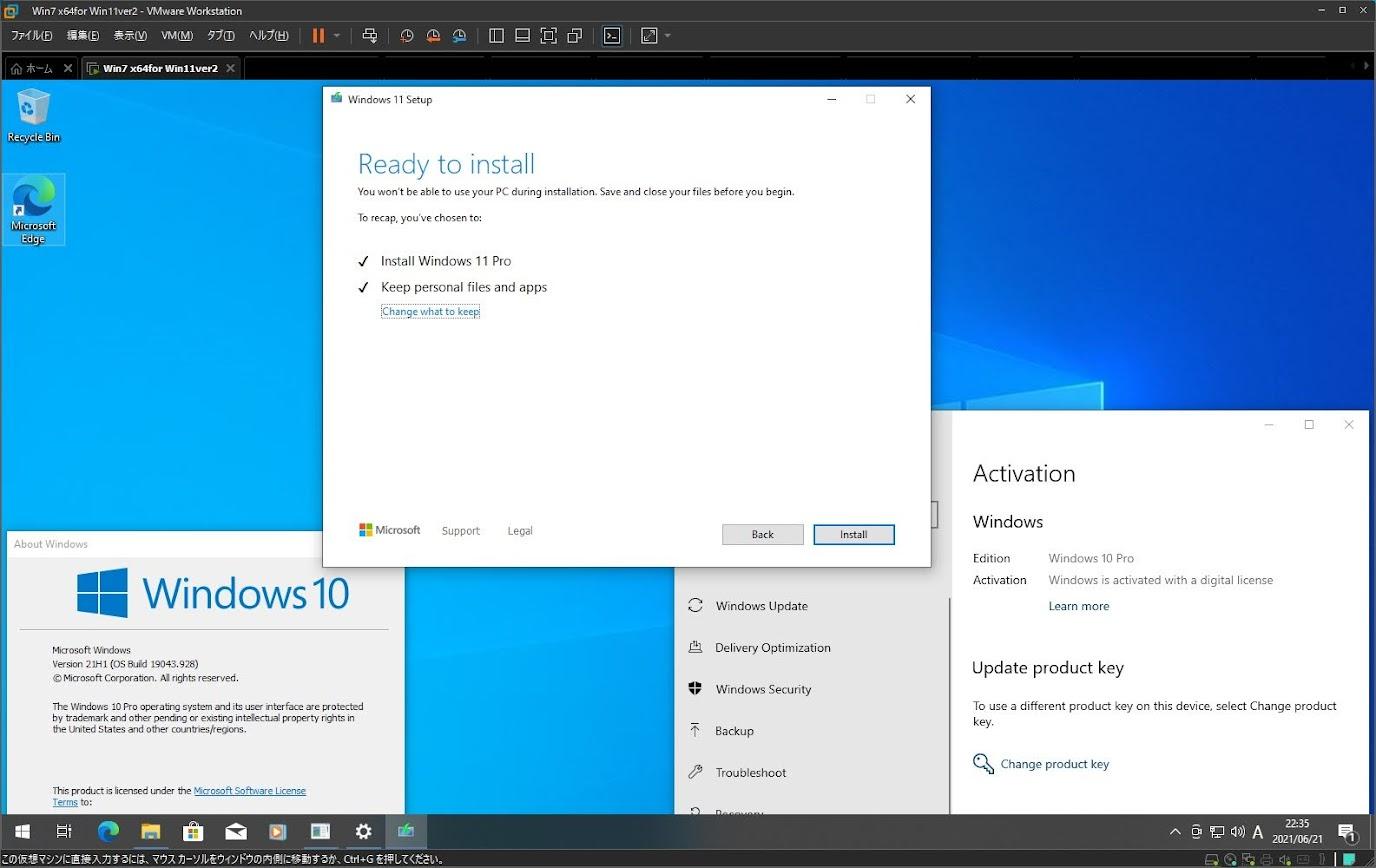 Windows 11 Leaked ISO Windows10 21H1からWindows11へ