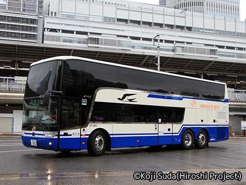 JR東海バス「新東名スーパーライナー1号」 1903 名古屋駅新幹線口にて