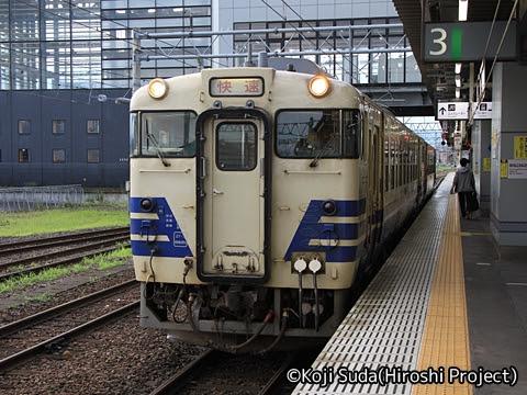 JR東日本 五能線 キハ40系 弘前にて