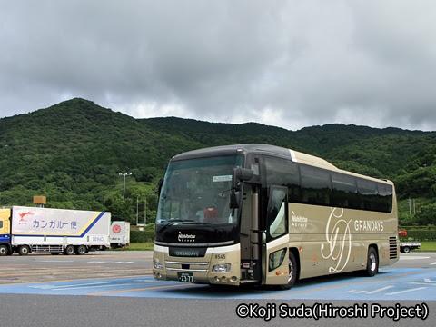 西鉄観光バス「GRANDAYS」 有田・波佐見日帰りツアー_17 8545_25 金立PA