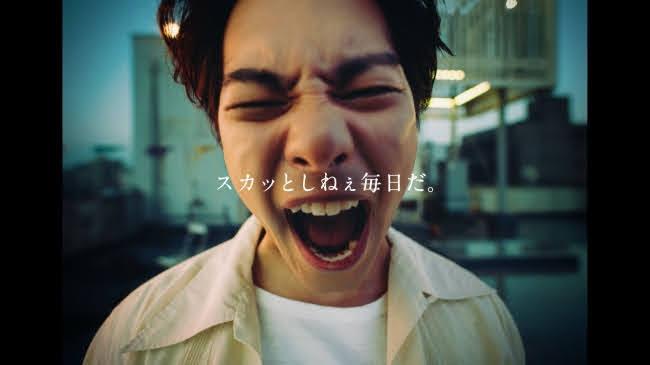 RADWIMPS 〈叫べ〉被選為 柳樂優彌 出演 GATSBY 廣告曲