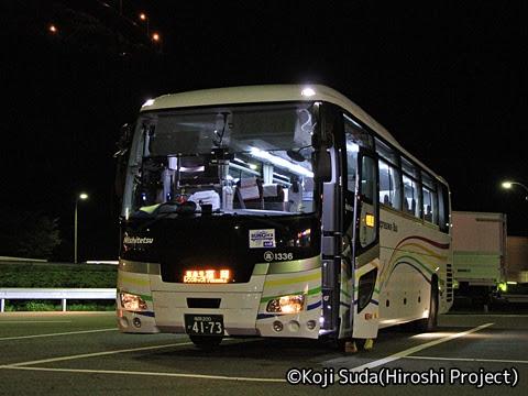 西鉄「桜島号」 1336 えびのPAにて_01
