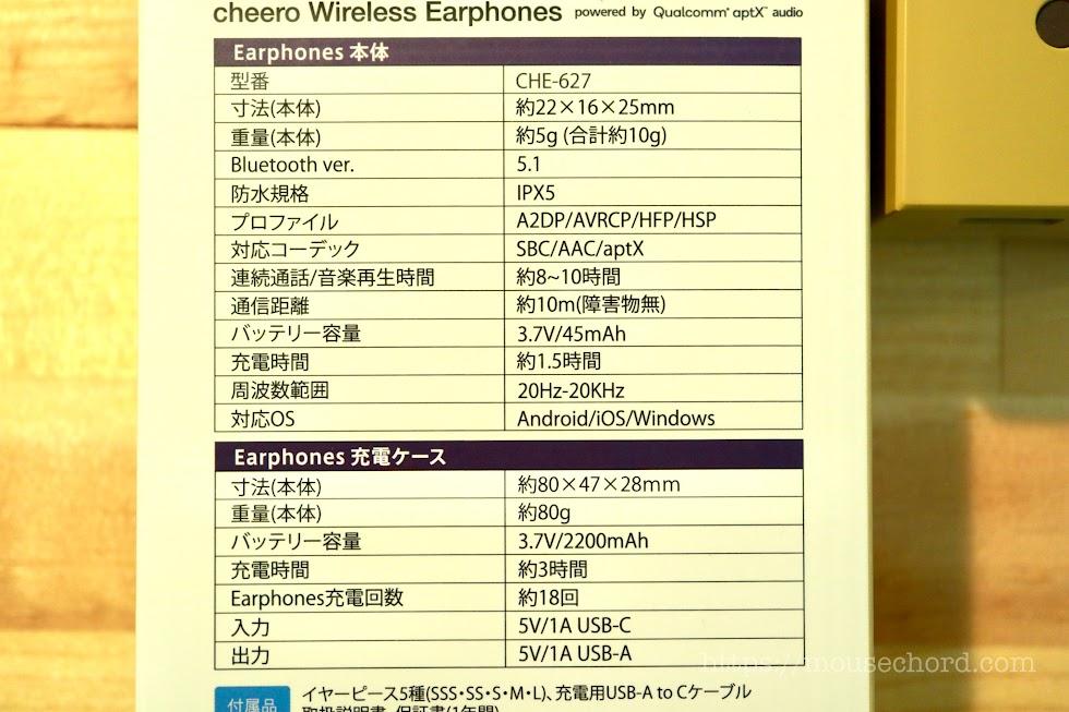 ダンボーVer.ワイヤレスイヤホン「CHE-627」購入Review