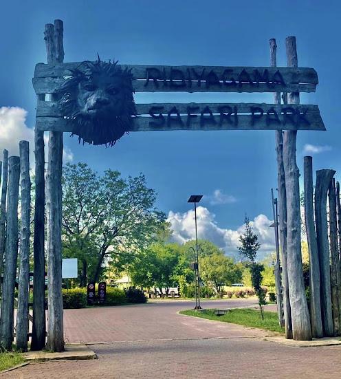 Ridiyagama Safari Park