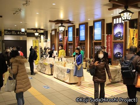 JR西日本 117系「WEST EXPRESS 銀河」 山陽ルート(上り)の旅_倉敷駅_02
