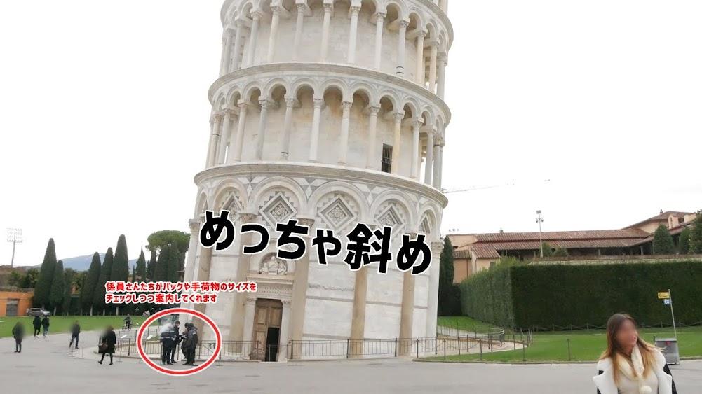 ピサの斜塔前