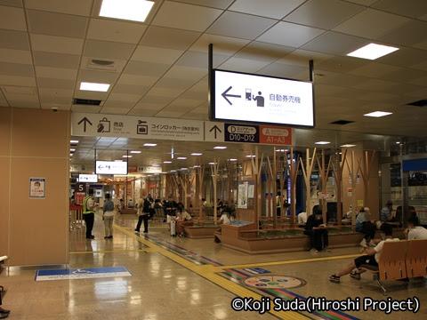 バスタ新宿 4階待合室(イメージ)