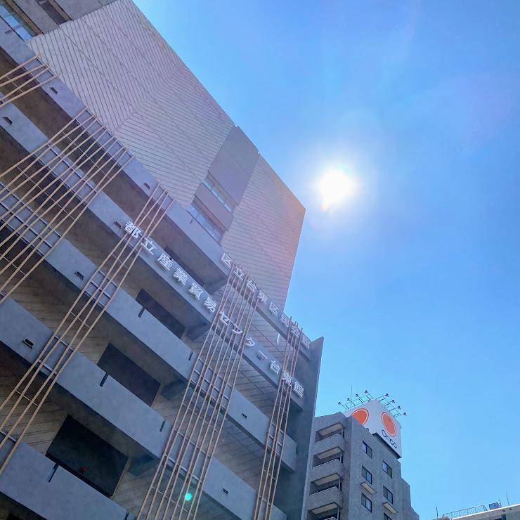 東京都立産業貿易センター 台東館