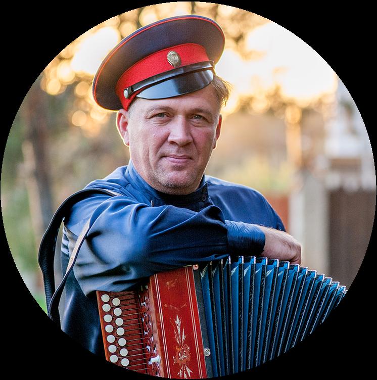 Щербаков Юрий Александрович