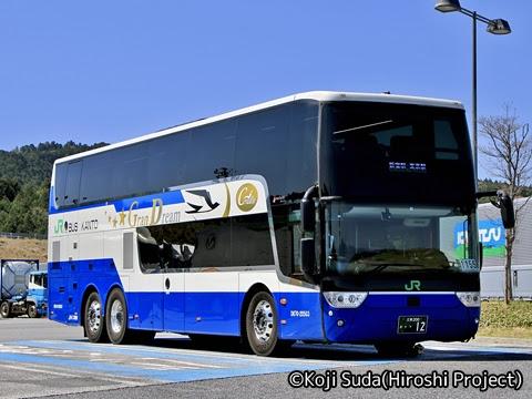 JRバス関東「グラン昼特急8号」 ・・12_01