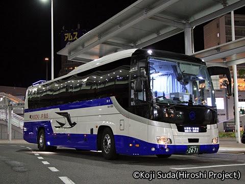 中国JRバス「青春ドリーム大阪京都2号」 2471 広島駅新幹線口改札中