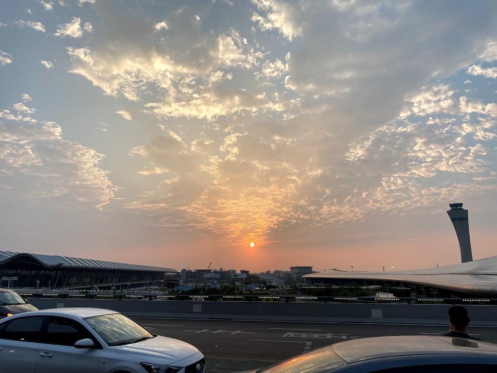 新郑机场的日落