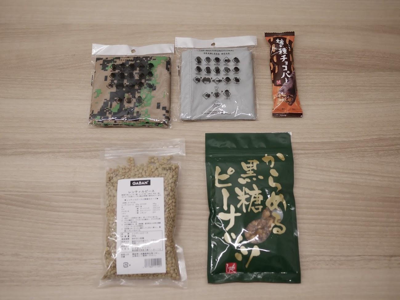 からめる黒糖ピーナッツとレンズ豆と、柿の種チョコバーと、バフ2種類のセット