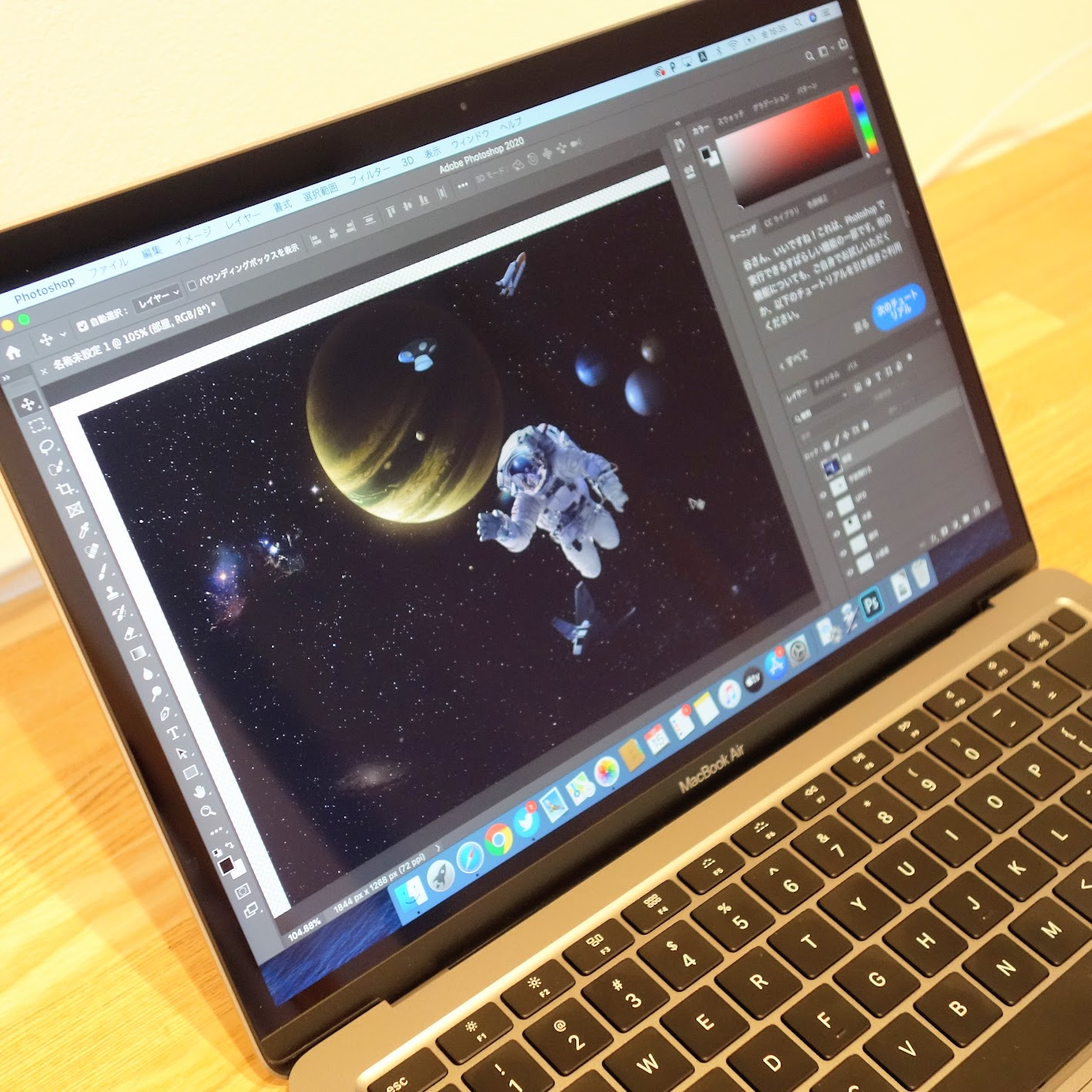 MacBook Air 2020 レビュー Photoshop