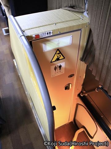 西日本JRバス「北陸道グラン昼特急大阪号」 641-4934 車内トイレ