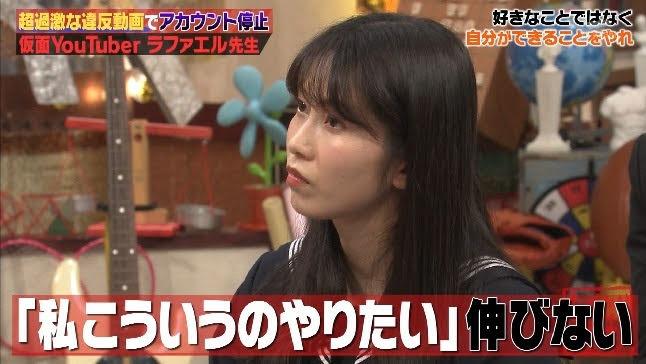 200511 (720p) しくじり先生 俺みたいになるな!! (横山由依)