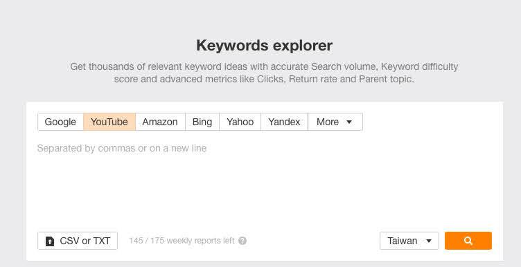 ahref關鍵字搜尋工具