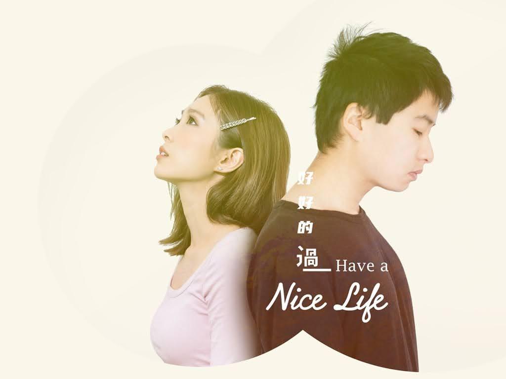 澳洲創作歌手 Yeo 與華僑好友 Chendy 陳葦廷 合作推人生首張中文單曲