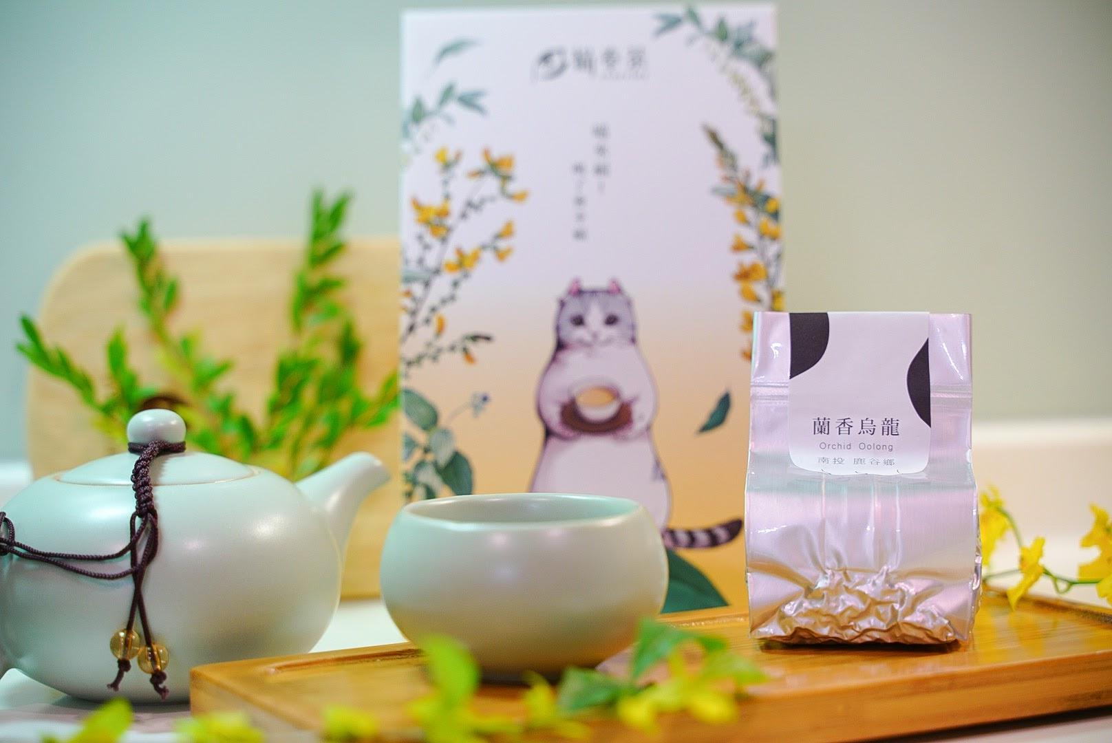 【美食】高山茶推薦 貓奉茶 「2021新年禮盒DIY茶包組」  Tea 你傳遞溫度的台灣好茶