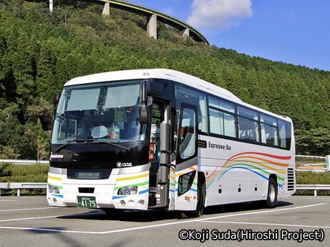 西鉄「桜島号」 1338 えびのPAにて_01