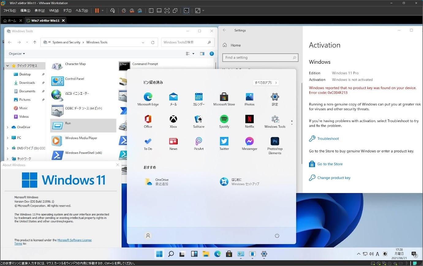 Windows 11 Leaked ISO Windows7からのUpgrade その4