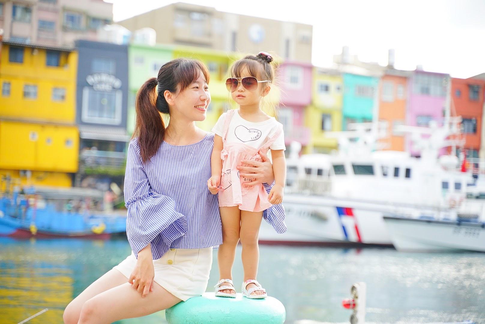 【旅遊】基隆 正濱漁港 好拍又好散步 北台灣親子一日遊推薦行程