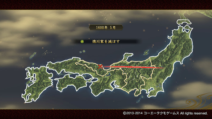 1600年5月 徳川家を滅ぼす