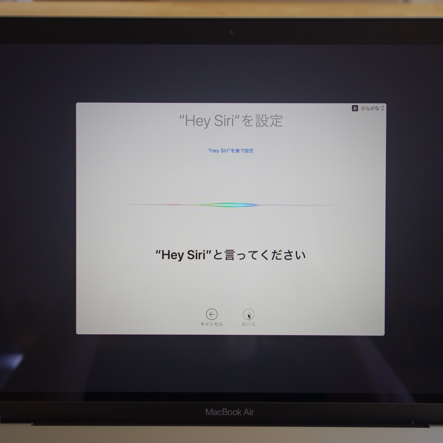 MacBook Air Hey Siri