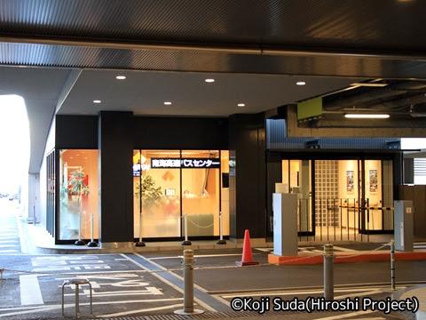 庄内交通「夕陽号」大阪線 ・231 南海なんば高速バスターミナル_01