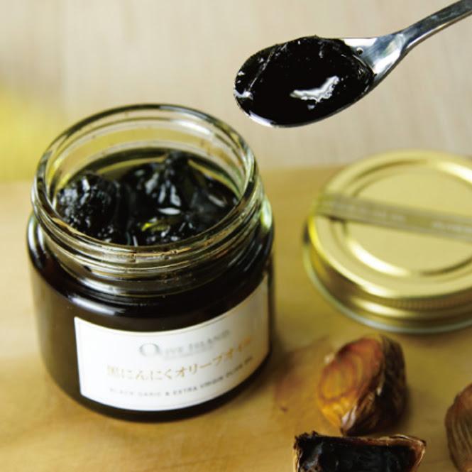Black Garlic Olive Oil