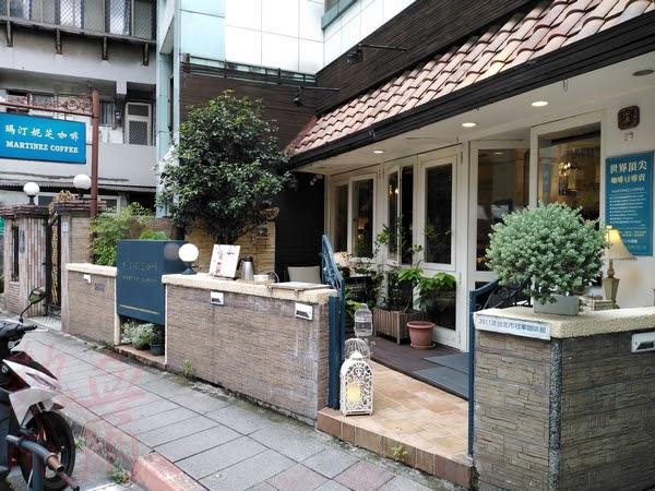 下午茶:瑪汀妮芝咖啡(Martinez Coffee) @ 東門捷運站